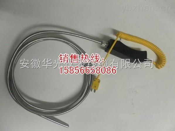 新余市手持式热电偶原始价格-双层保护壳手持式热电偶-手持式热电偶全新供应