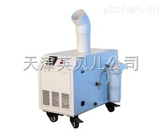 天津英贝儿——超声波加湿器