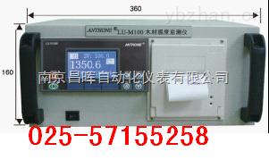 LU-MMR100,LU-MMC100木芯温度检测仪