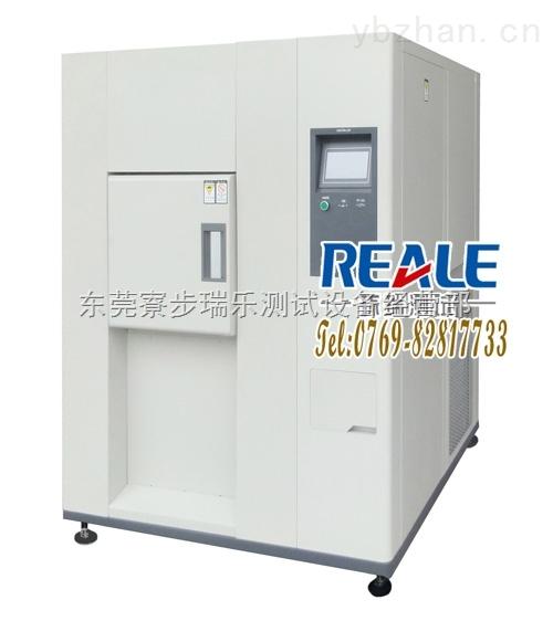 广东厂家订做高低温交变冲击试验箱