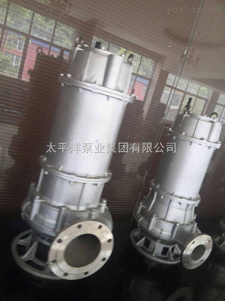 65GWP35-60-15-GWP不锈钢管道式排污泵