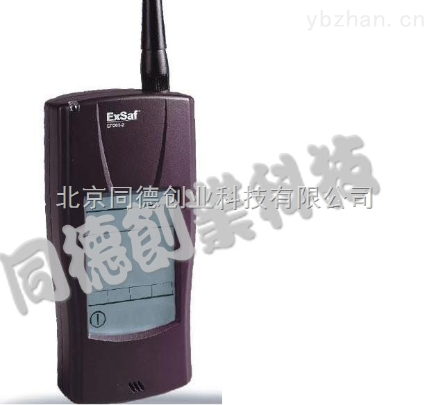 便携式可燃气体探测器/便携式有毒气体探测器/便携式氨气检测仪