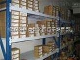 6FX5002-5DS31-1CK0、南陽電源連接器