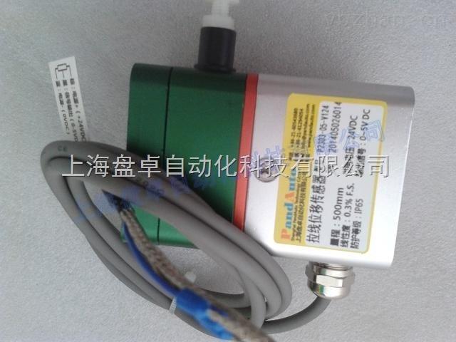 P2303-P2303系列拉线位移传感器