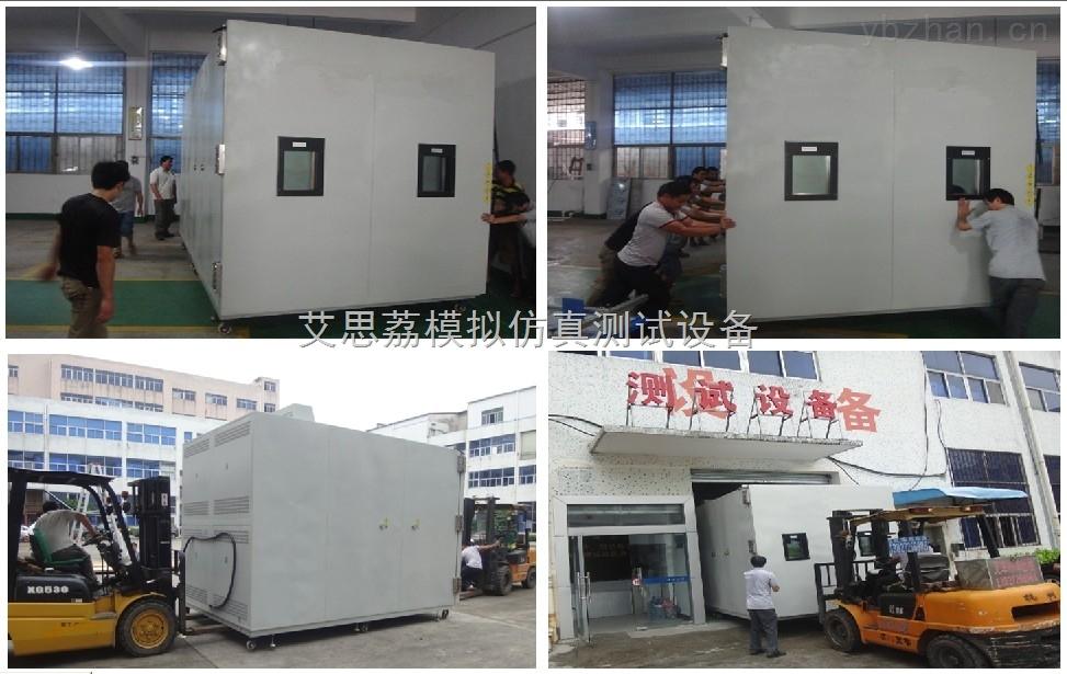 高温高湿试验箱低价畅销2014年