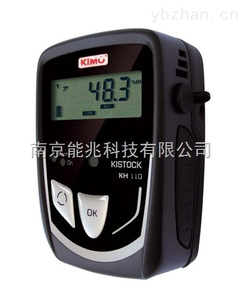 法国KIMO-KT110电子式温度记录仪