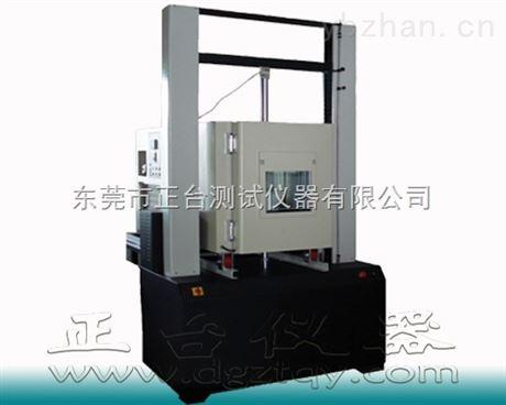 UV紫外耐候测试机
