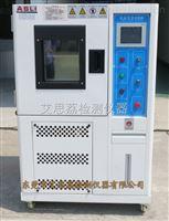 高低温湿热试验箱有现货的吗?