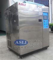 标准型耐老化试验箱广东,支座高压加速寿命试验机实验