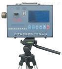 DP/CCHG1000-直读式粉尘仪/防爆粉尘浓度测量仪/粉尘测定仪/粉尘检测仪/直读式粉尘检测仪