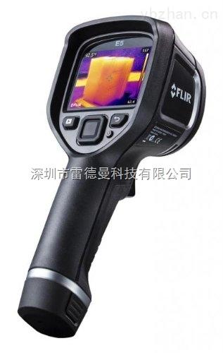 FLIR E4 红外线热成像仪