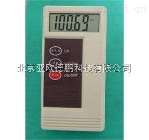 DPBY-2003B-數字大氣壓力表/數字大氣壓力計