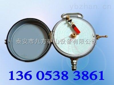 矿用支柱圆图压力记录仪