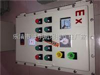 钢板材料防爆按钮箱 BXK-钢板焊接按钮起动箱