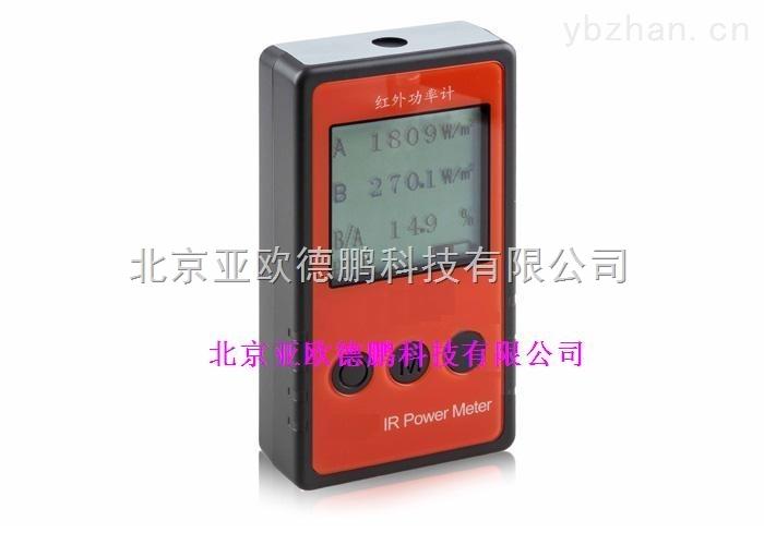 DP127-红外功率计/红外功率测量仪