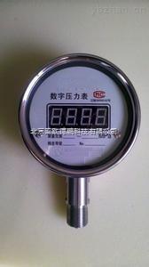 DP-100H-峰值数字压力表