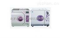 宽屏液晶显示高温高压灭菌器