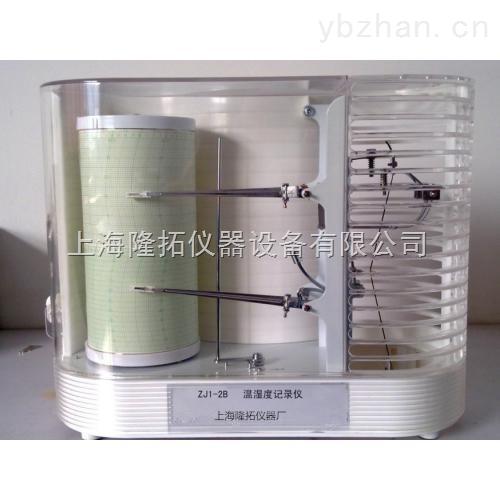 温湿度记录仪/周日记