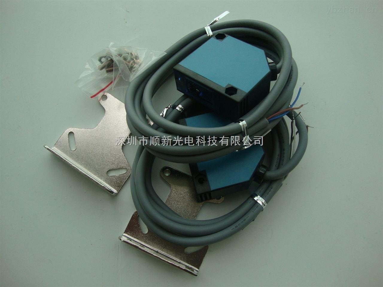 HRP-T51-自由電壓型對射光電開關