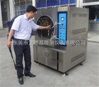 不銹鋼電阻箱/濕熱交變試驗箱/打造