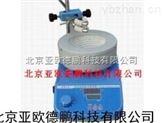 智能磁力搅拌(电热套)搅拌器
