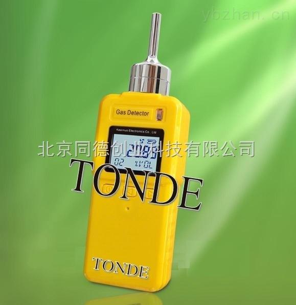 泵吸式苯检测仪QT80-C6H6/便携式苯检测仪/苯测定仪/泵吸式气体检测仪