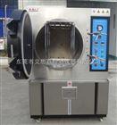 接线端子/高压高温蒸煮试验箱/更好的品质