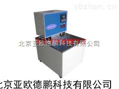 DP-3010-恒溫油浴/恒溫油槽