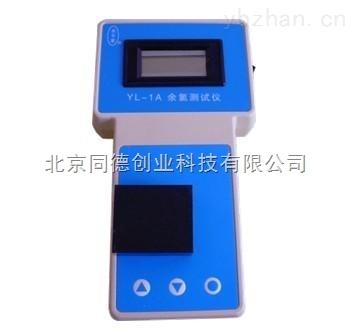 二氧化氯測定儀/二氧化氯儀/二氧化氯檢測儀/便攜式二氧化氯檢測儀