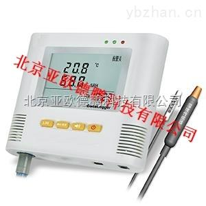 DP-L95-2-温湿度记录仪