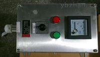 腾阳防爆操作柱,FZC-不锈钢材料