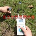 土壤水势测定仪 土壤水势检测仪