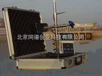 便攜式水文流速流量儀/便攜式流速流量儀/便攜式水文流速流量計
