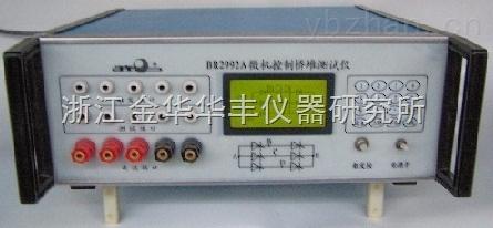 微机控制桥堆自动测试仪