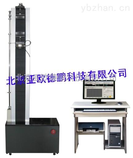 DP-05-微机控制电子万能试验机/电子万能试验机