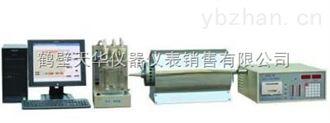 THDL-5000W型微机分体定硫仪