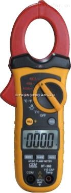 小型雙注塑自動量程交/直流鉗型表DT-362原理