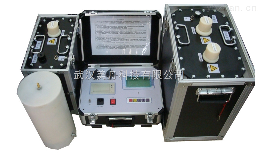 60KV-80KV超低频高压发生器