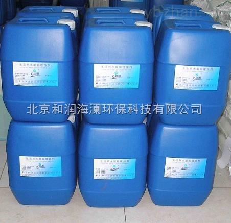 环保公厕防冻发泡剂