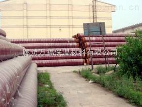 万福公司预制玻璃钢复合无缝管价格,集中供热管生产厂