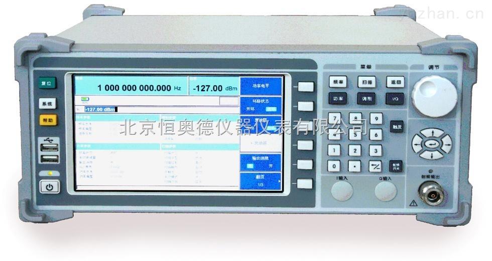 ha/av1441a信号发生器 高频信号发生器