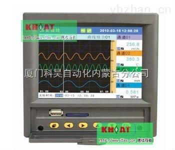 KH3000-KH3000觸摸屏無紙記錄儀