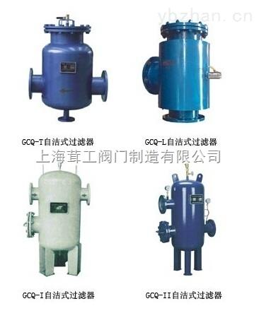 自洁式排气过滤器GCQ--尺寸图--上海茸工阀门制造有限公司