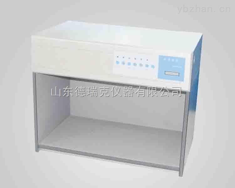 DRK303-標準光源對色燈箱