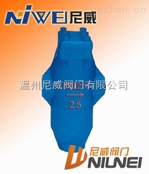 螺纹汽水分离器,法兰汽水分离器