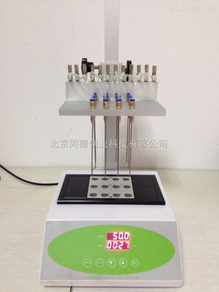 12位干式可調氮吹儀 產品技術特點: