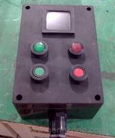 BZC8060-72电流防爆防腐操作柱