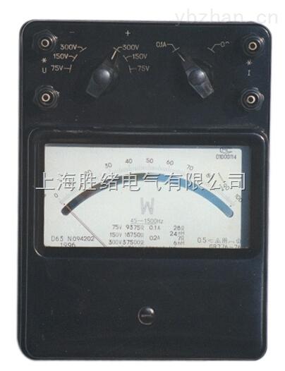 0.2級C41-V直流伏特表