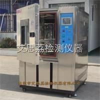 40度高低温恒定湿热试验箱