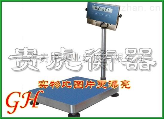 gh-ex-tcs-200kg防爆电子称,防爆磅秤两百公斤